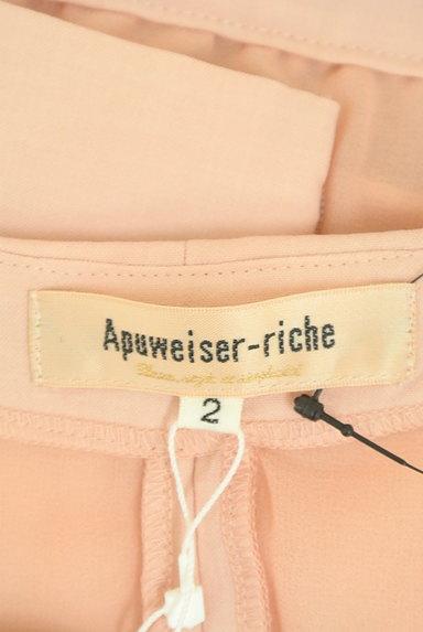 Apuweiser riche(アプワイザーリッシェ)の古着「ウエストリボンフェミニンカットソー(カットソー・プルオーバー)」大画像6へ
