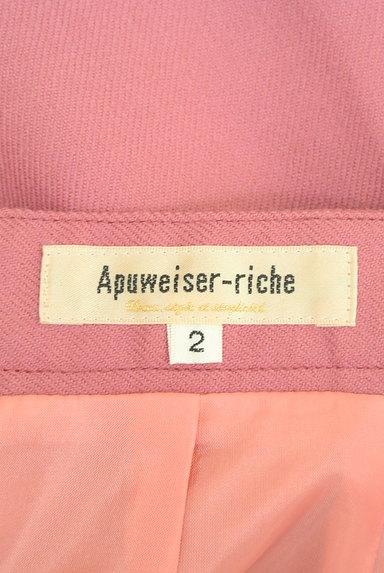 Apuweiser riche(アプワイザーリッシェ)の古着「リボンベルト付き膝下丈スカート(スカート)」大画像6へ