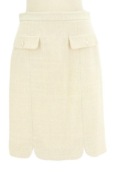 PROPORTION BODY DRESSING(プロポーションボディ ドレッシング)の古着「パール付きフラップポケット膝丈スカート(スカート)」大画像1へ