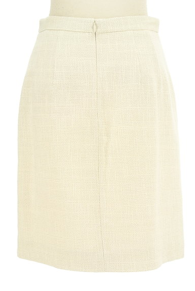 PROPORTION BODY DRESSING(プロポーションボディ ドレッシング)の古着「パール付きフラップポケット膝丈スカート(スカート)」大画像2へ