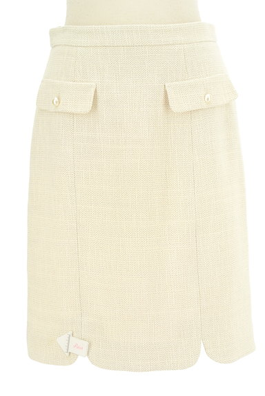 PROPORTION BODY DRESSING(プロポーションボディ ドレッシング)の古着「パール付きフラップポケット膝丈スカート(スカート)」大画像4へ