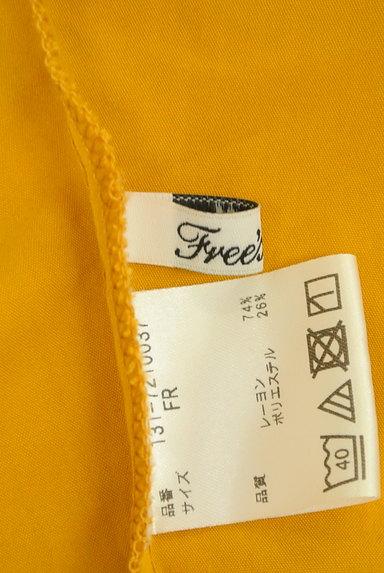 FREE'S MART(フリーズマート)の古着「ドルマンカットソー(カットソー・プルオーバー)」大画像6へ