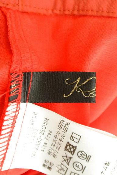 ROSSO(ロッソ)の古着「シアーロングフレアスカート(ロングスカート・マキシスカート)」大画像6へ