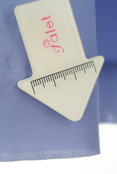 ROSSO(ロッソ)の古着「ミモレ丈シアーフレアスカート(ロングスカート・マキシスカート)」大画像5へ