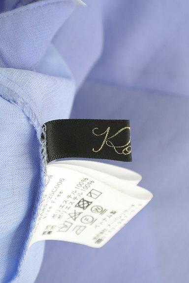 ROSSO(ロッソ)の古着「ミモレ丈シアーフレアスカート(ロングスカート・マキシスカート)」大画像6へ