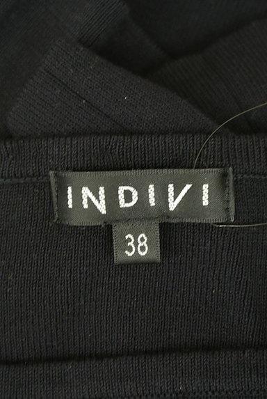 INDIVI(インディヴィ)の古着「ボックスプリーツ袖ニット(ニット)」大画像6へ