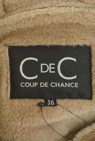COUP DE CHANCE(クードシャンス)の古着「ロングエコムートンコート(コート)」大画像6へ