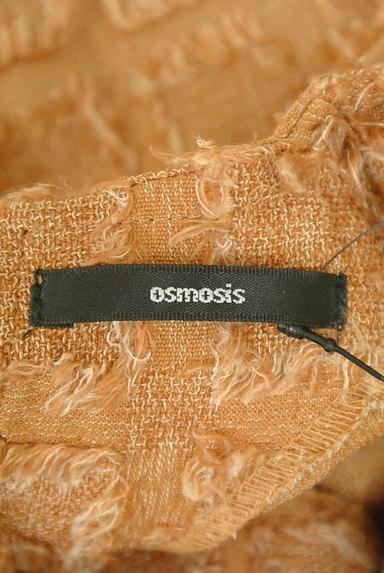 OSMOSIS(オズモーシス)の古着「フリンジ立体スクエア柄トップス(カットソー・プルオーバー)」大画像6へ