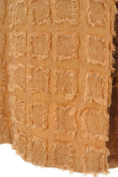 OSMOSIS(オズモーシス)の古着「フリンジスクエア柄ミモレ丈ワイドパンツ(パンツ)」大画像5へ