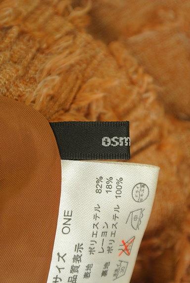 OSMOSIS(オズモーシス)の古着「フリンジスクエア柄ミモレ丈ワイドパンツ(パンツ)」大画像6へ