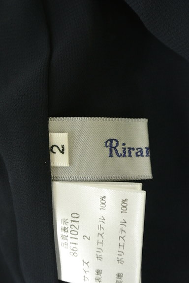 Rirandture(リランドチュール)の古着「花柄七分袖シフォンカットソー(カットソー・プルオーバー)」大画像6へ