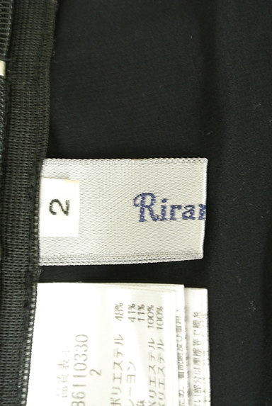 Rirandture(リランドチュール)の古着「微光沢オーガンジー花柄カットソー(カットソー・プルオーバー)」大画像6へ