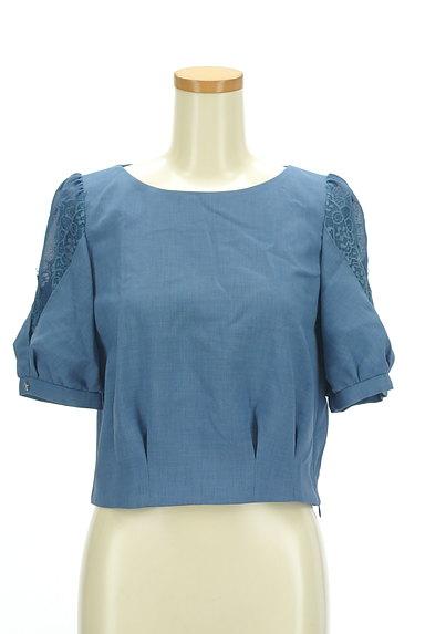 Rirandture(リランドチュール)の古着「シアーレース袖カットソー(カットソー・プルオーバー)」大画像1へ
