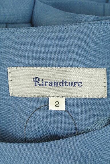 Rirandture(リランドチュール)の古着「シアーレース袖カットソー(カットソー・プルオーバー)」大画像6へ