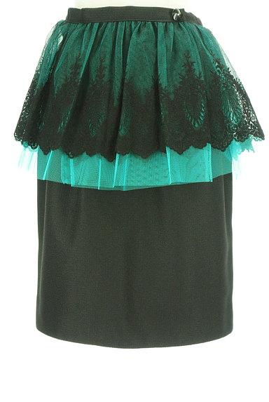 Riccimie NEWYORK(リッチミーニューヨーク)の古着「刺繍チュールペプラムタイトスカート(スカート)」大画像1へ