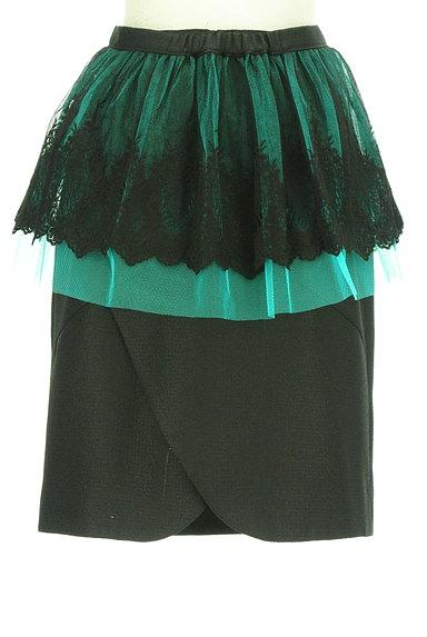 Riccimie NEWYORK(リッチミーニューヨーク)の古着「刺繍チュールペプラムタイトスカート(スカート)」大画像2へ