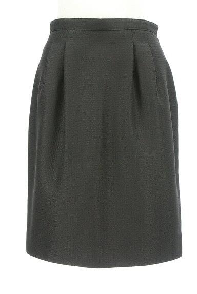 Riccimie NEWYORK(リッチミーニューヨーク)の古着「刺繍チュールペプラムタイトスカート(スカート)」大画像4へ
