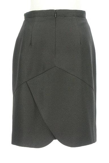 Riccimie NEWYORK(リッチミーニューヨーク)の古着「刺繍チュールペプラムタイトスカート(スカート)」大画像5へ