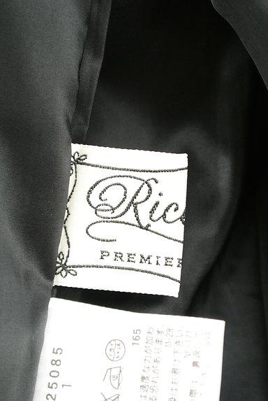 Riccimie NEWYORK(リッチミーニューヨーク)の古着「刺繍チュールペプラムタイトスカート(スカート)」大画像6へ
