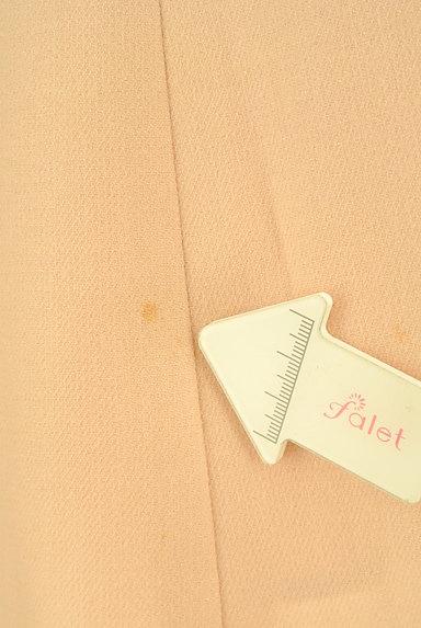 Reflect(リフレクト)の古着「ミディ丈ウールフレアスカート(スカート)」大画像5へ
