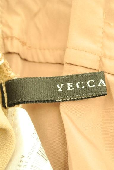 YECCA VECCA(イェッカヴェッカ)の古着「花柄レースラップ風ミモレ丈スカート(ロングスカート・マキシスカート)」大画像6へ