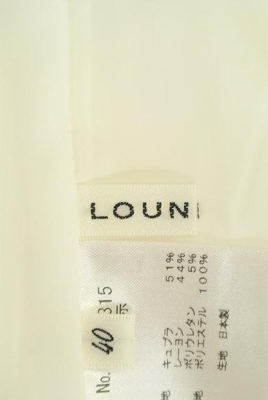 LOUNIE(ルーニィ)の古着「ウエストゴムテーパードパンツ(パンツ)」大画像6へ