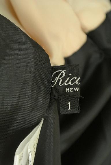 Riccimie NEWYORK(リッチミーニューヨーク)の古着「バイカラーフリル袖シフォン切替ワンピ(ワンピース・チュニック)」大画像6へ