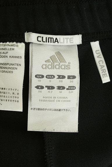 adidas(アディダス)パンツ買取実績のタグ画像