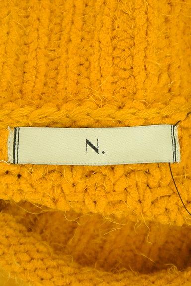 N.Natural Beauty Basic*(エヌ ナチュラルビューティーベーシック)の古着「モックネックドロップショルダーニット(ニット)」大画像6へ