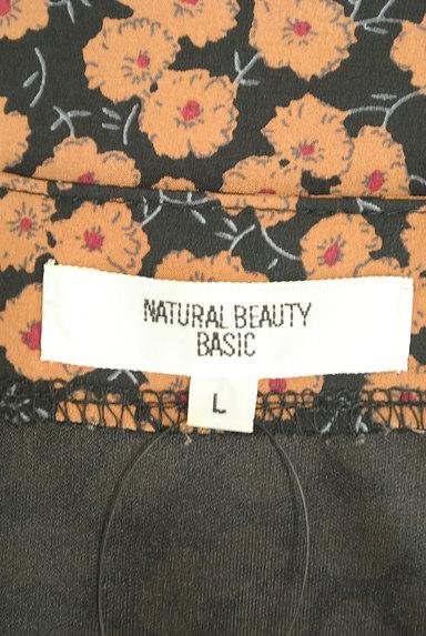 NATURAL BEAUTY BASIC(ナチュラルビューティベーシック)の古着「レトロ小花柄ワンピース(ワンピース・チュニック)」大画像6へ