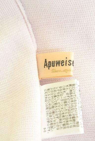 Apuweiser riche(アプワイザーリッシェ)の古着「膝下丈裾レースキャミワンピース(キャミワンピース)」大画像6へ