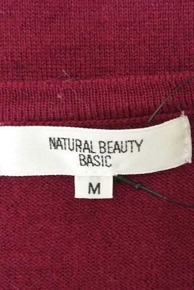 NATURAL BEAUTY BASIC(ナチュラルビューティベーシック)の古着「ビジューボタンカーディガン(カーディガン・ボレロ)」大画像6へ