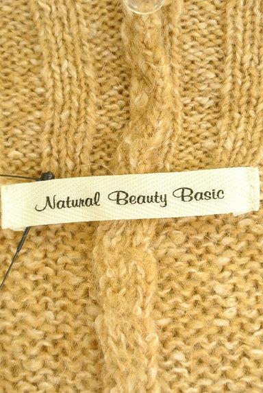 NATURAL BEAUTY BASIC(ナチュラルビューティベーシック)の古着「ファー襟ドルマンカーディガン(カーディガン・ボレロ)」大画像6へ