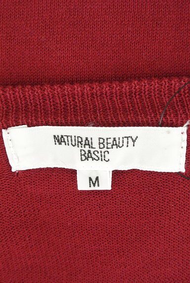 NATURAL BEAUTY BASIC(ナチュラルビューティベーシック)の古着「ベーシックカーディガン(カーディガン・ボレロ)」大画像6へ