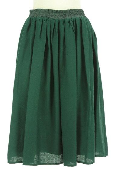 NATURAL BEAUTY BASIC(ナチュラルビューティベーシック)の古着「膝下丈ギャザーフレアスカート(スカート)」大画像1へ