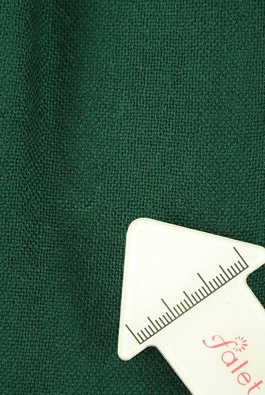 NATURAL BEAUTY BASIC(ナチュラルビューティベーシック)の古着「膝下丈ギャザーフレアスカート(スカート)」大画像5へ