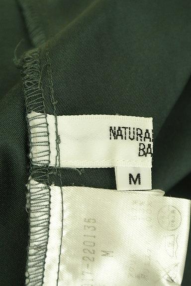 NATURAL BEAUTY BASIC(ナチュラルビューティベーシック)の古着「膝下丈ギャザーフレアスカート(スカート)」大画像6へ