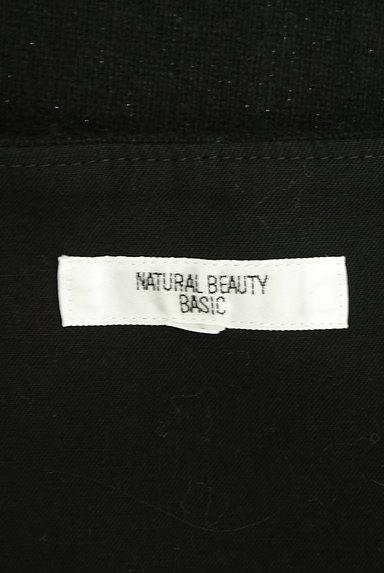 NATURAL BEAUTY BASIC(ナチュラルビューティベーシック)の古着「ウールフレアミニスカート(ミニスカート)」大画像6へ