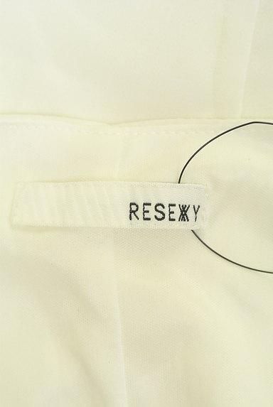 RESEXXY(リゼクシー)の古着「カシュクールシフォンキャミチュニック(カットソー・プルオーバー)」大画像6へ