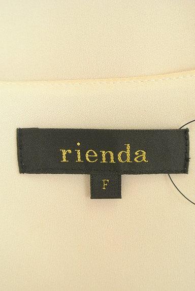 rienda(リエンダ)の古着「ティアードフリル七分袖シフォンブルゾン(ブルゾン・スタジャン)」大画像6へ