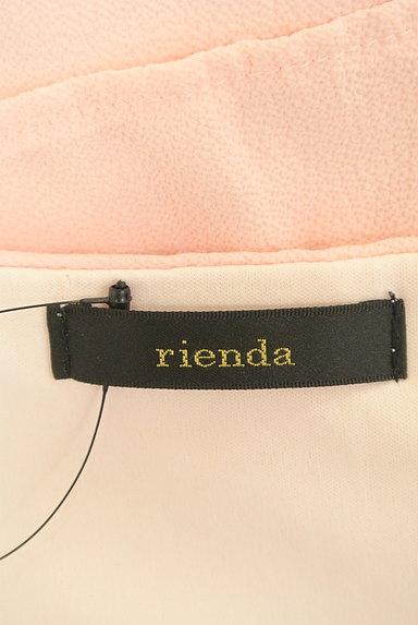rienda(リエンダ)の古着「ティアードフリルオフショルカットソー(カットソー・プルオーバー)」大画像6へ