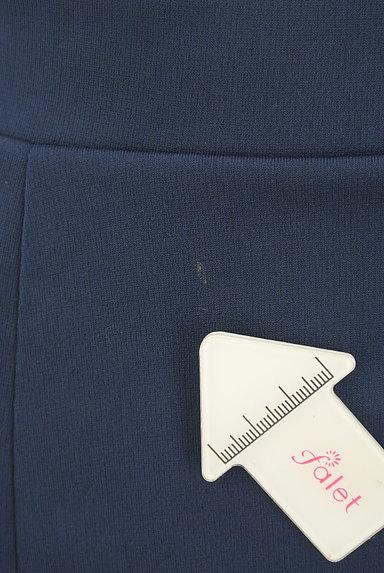 rienda(リエンダ)の古着「レースアップフリルトップス+タイトスカート(セットアップ(ジャケット+スカート))」大画像5へ