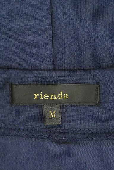 rienda(リエンダ)の古着「レースアップフリルトップス+タイトスカート(セットアップ(ジャケット+スカート))」大画像6へ