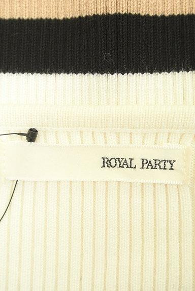 ROYAL PARTY(ロイヤルパーティ)の古着「七分袖ボーダーリブニット(ニット)」大画像6へ
