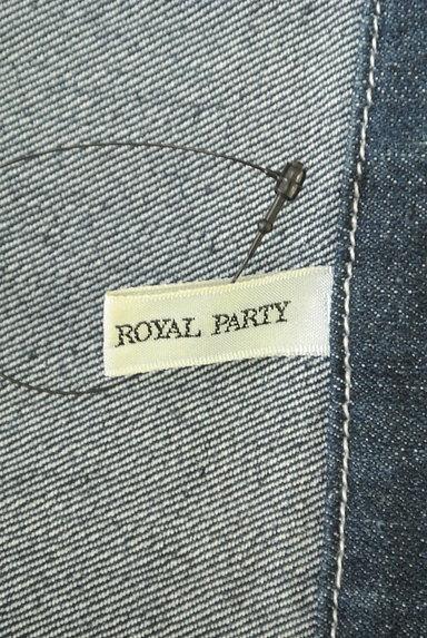 ROYAL PARTY(ロイヤルパーティ)の古着「パール&ラインストーン付きノーカラーGジャン(ブルゾン・スタジャン)」大画像6へ