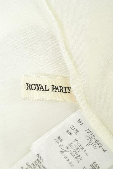 ROYAL PARTY(ロイヤルパーティ)の古着「バイカラーパイピングフリルトップス(カットソー・プルオーバー)」大画像6へ