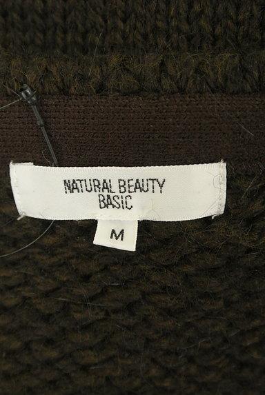 NATURAL BEAUTY BASIC(ナチュラルビューティベーシック)の古着「アルパカ混ドルマンニット(ニット)」大画像6へ