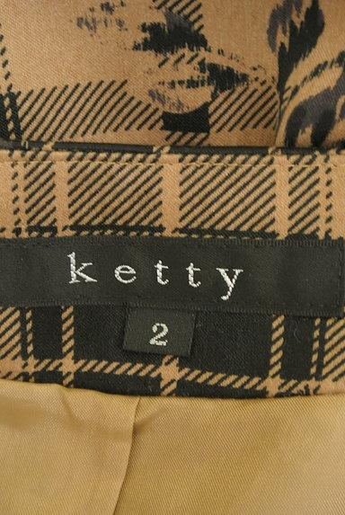 ketty(ケティ)の古着「花柄×チェック柄ミディ丈タックフレアスカート(スカート)」大画像6へ