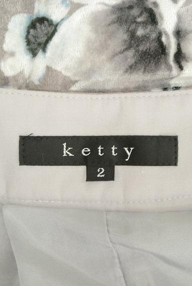 ketty(ケティ)の古着「花柄ベロアフレアスカート(スカート)」大画像6へ