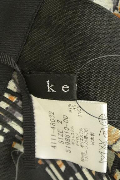 ketty(ケティ)の古着「花柄×ストライプリバーシブルスカート(スカート)」大画像6へ
